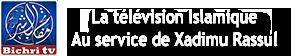 Bichri TV Live